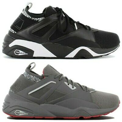 a28537cde185 Puma Trinomic x Staple Blaze of Glory Ntrvl Men s Sneakers Shoes Limited New