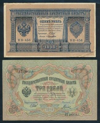 """Russia: 1898- (1912-17) 1 to 10 Rubles Sig Shipov """"SET OF 4"""". P9c-35a VF Cat $19"""