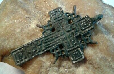 "ANTIQUE 18-19th CENTURY ORTHODOX ""OLD BELIEVERS"" ORNATE OPENWORK ""SUN"" CROSS"