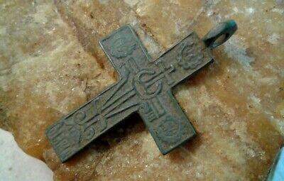 "RARE 17-18th CENTURY ORTHODOX ""OLD BELIEVERS"" CROSS with ""SUN WHEEL"" SYMBOLS"