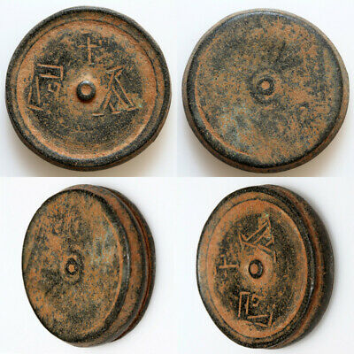RARE BYZANTINE BRONZE ROUND DECORATED WEIGHT CIRCA 700 AD , 26.76gr