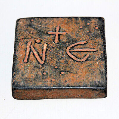 STUNNING BYZANTINE BRONZE SQUARE WEIGHT INSCRIBE N E & CROSS CIRCA 700 AD,18.25g