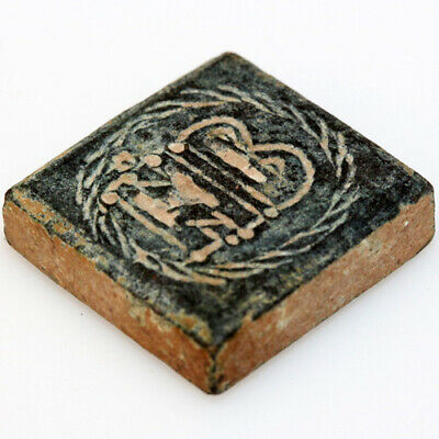 STUNNING BYZANTINE BRONZE SQUARE WEIGHT DECORATED CIRCA 700 AD,9.10g