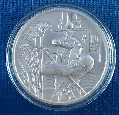 Sobek Ultra High Relief 2 Ounce .999 Silver Round in Capsule Egyptian God Series