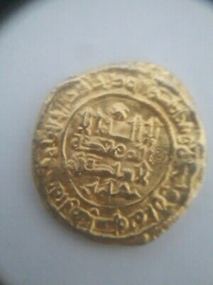 ANTIQUE Islamic gold plated coin