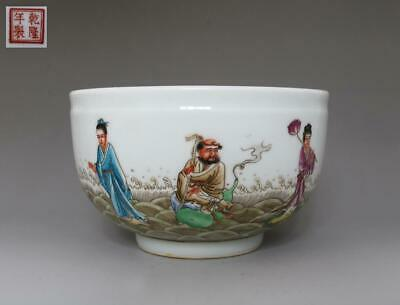 Very Fine Chinese Famille Rose Porcelain Bowl Qianlong Marked (611)