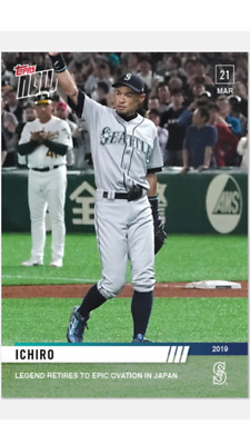 2019 Topps Now Card Seattle Mariners Ichiro #7 Legend Retires In Japan Ovation