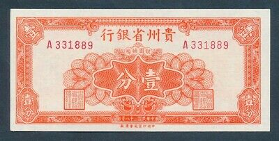 "China: PROVINCIAL BANK OF KWEICHOW 1949 1 Cent ""SUPERB GRADE"". Pick S2461 UNC"