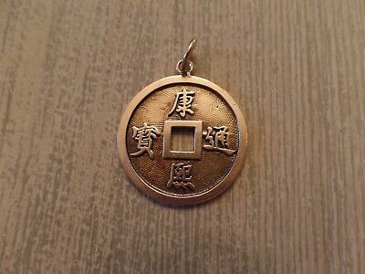 14k Solid Yellow Gold EARLY Heavy Chinese Calligraphy Symbol Disc 9.0 Grams