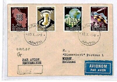 Yugoslavia *CHESS* Stamps Set 1950 Apatin Cover {samwells-covers}CU63