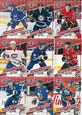 2017 Upper Deck National Hockey Card Day Canada 17 Card Complete Set
