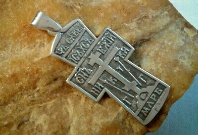 "Sterling Silver ""925"" Large ""old Believers"" Orthodox ""skull"" Cross Psalm 68"