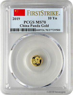 2019 10 Yuan China Gold Panda 1 Gram .999 Gold Coin PCGS MS70 FS - Flag Label