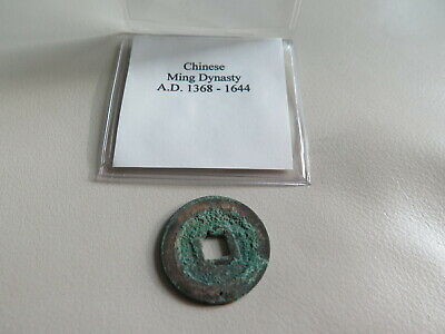 1368-1644 AD CHINESE MING Dynasty OLD Genuine Antique Coin (#52)