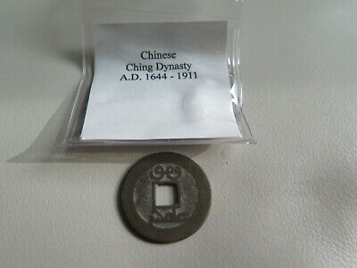 1644-1911 AD CHINESE CHING Dynasty OLD Genuine Antique Coin (#53)