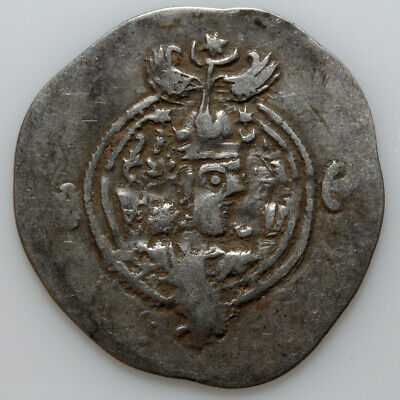 Uncertain Sasanian Ancient Persian Silver Hammered Coin