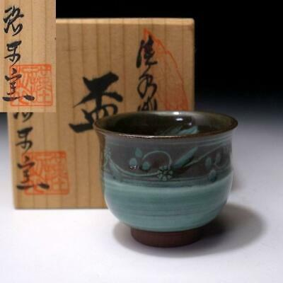 QR6: Vintage Japanese pottery Sake cup, Kyo ware with Signed wooden box