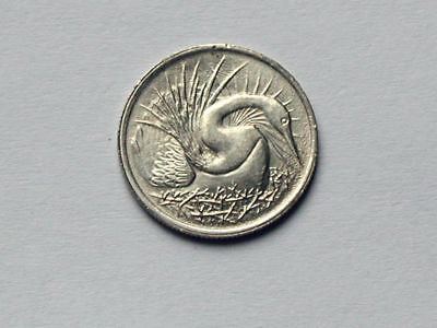 Singapore 1976 5 CENTS Coin AU+ with Lustre & Snakebird Bird & Tiny 16mm Size