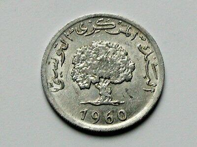 Tunisia 1960 5 MILLIM Aluminum Coin with Mediterranean Olive Tree