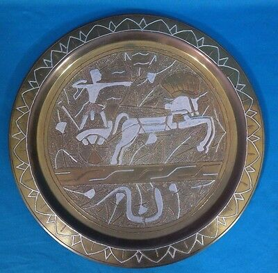 VTG Persian Islamic Silver & Copper Inlaid Brass Cairoware Wall Plaque