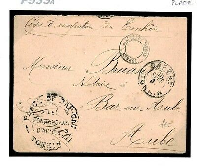 F533a FRENCH COLS Indochina Plage de Cap Can Military 1904 Cover