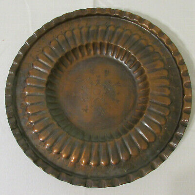 """Antique Hand Engraved Scalloped Copper Middle Eastern Tray 13-1/2"""" x 1-3/4"""" Deep"""