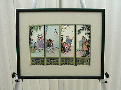 Vintage Chinese Japanese Asian Framed Art Panel - Signed - Printed On Paper