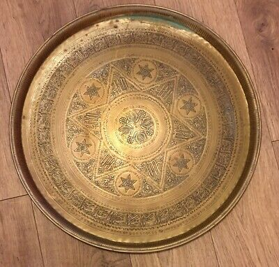 ANTIQUE PERSIAN ISLAMIC DAMASCUS MAMLUK ARABIC OTTOMAN BRASS TRAY C1890s  22""