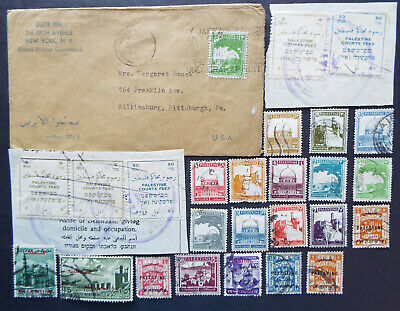 Palestine Stamps Cover And Revenues