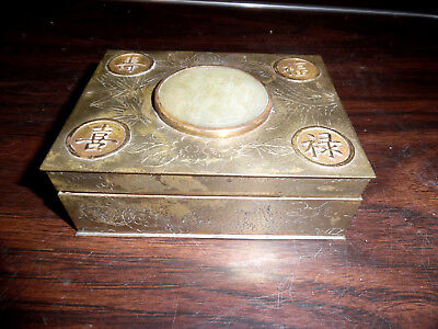 Antique Asian Brass Box Soapstone & Etched Serpent