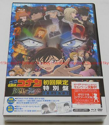 New Detective Conan The Darkest Nightmare First Limited Edition Blu-ray Japan