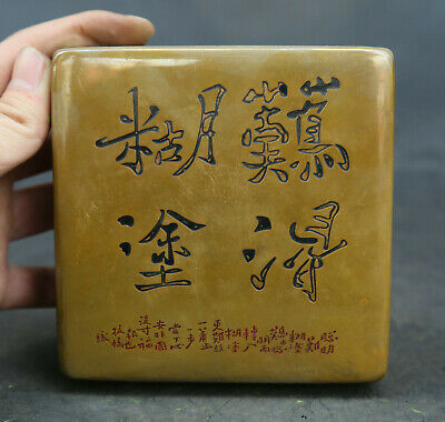 "4.7""Chinese Bronze Carving Characters Square Ink Cartridge Box Writing Materials"