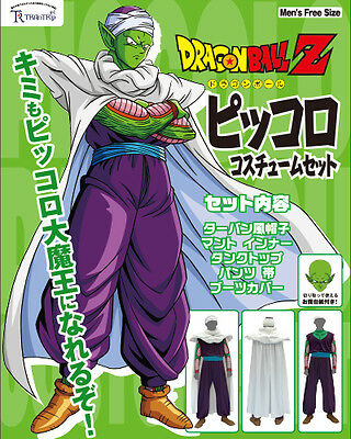 Official Dragon Ball Z Goku Cosplay Costume Set 【 Size L 】  import Japan