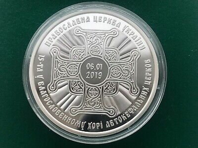 5 Hryven 2019 Coin UNC Tomos of Autocephaly of the Orthodox Church UKRAINE
