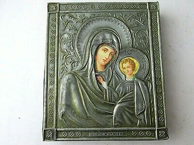"""Antique Russian Silver plated Icon : """"Virgin of Kazan"""""""