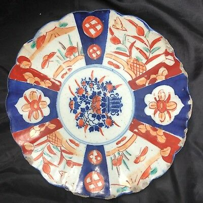 Chinese Imari Plate Cobalt Blue & Red Floral Design Bull & Bear Antiques