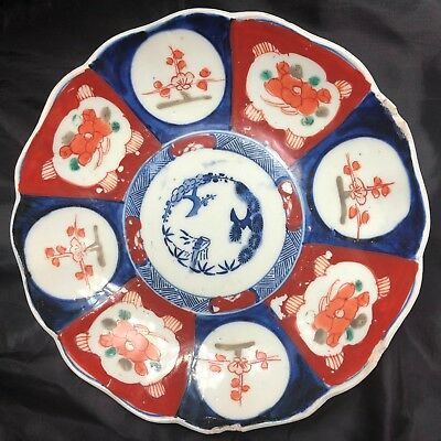 Antique Chinese Imari Plate Cobalt Blue & Red Floral Design 8 1/2""