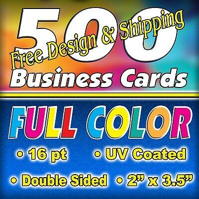 500 16pt. High Gloss Full Color BC - DOUBLE SIDED - FREE Design & Ship $22.95