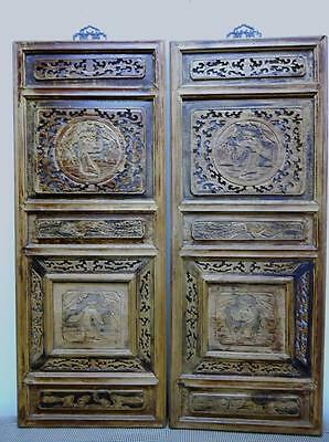 One Pair Antique Chinese Bedframe,  Wood Panels For Wall Deco 19c  (bb121,122)