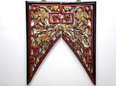 """Pair Antique Chinese Wood Wall Panel (Prosperity & Nobility)19c- 29.1/2""""W x 36""""H"""
