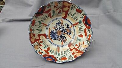 A Superb Large Antique Japanese Imari Kutani Porcelain Bowl Meiji Period 19th C
