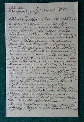 Antique Signed Letter Grand Duchess Olga Romanov Russia Thormeyer 1920 Drawing
