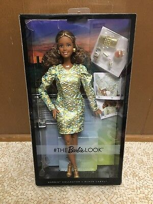 Barbie Model Doll The Look Nighttime Glamour Skipper Face Articulated AA Curvy