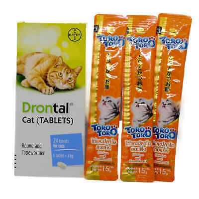 4 8 12 tablet Free Gift Drontal Plus For Cats Dewormer Worm Pills In Bayer Thai