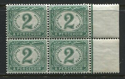 Egypt 1889 2 milliemes Postage Due block of 4 unmounted mint NH