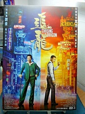 Chasing Dragon (Hong Kong Action Movie ) Donnie Yen, Andy Lau