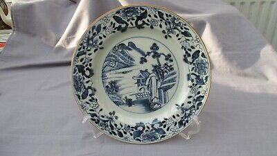 A Superb Antique Chinese Blue & White Dinner Plate c 18/19th Century Quing