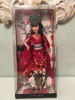 Mattel Barbie Dolls Of The World Japan Pink Label 2010 (please Read)
