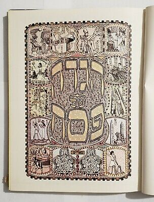 Haggadah Israel Abraham, Illustrator Sidney B. Hoenig, Translator, New York 1959