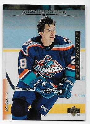 95/96 UPPER DECK ELECTRIC ICE GOLD PARALLEL Hockey (#1-570) U-Pick from List